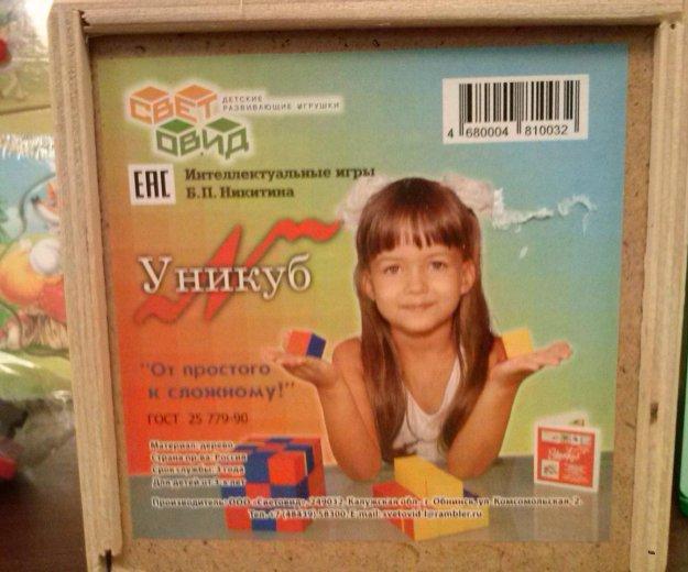 Развивающие игры никитиных для детей. Фото 1. Химки.