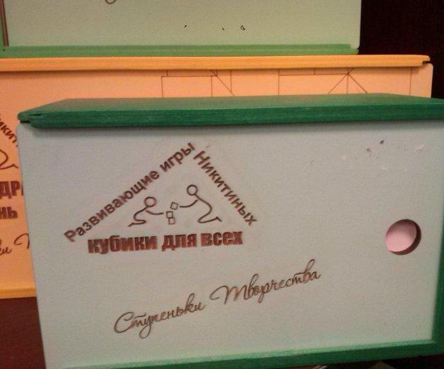 Развивающие игры никитиных для детей. Фото 3. Химки.