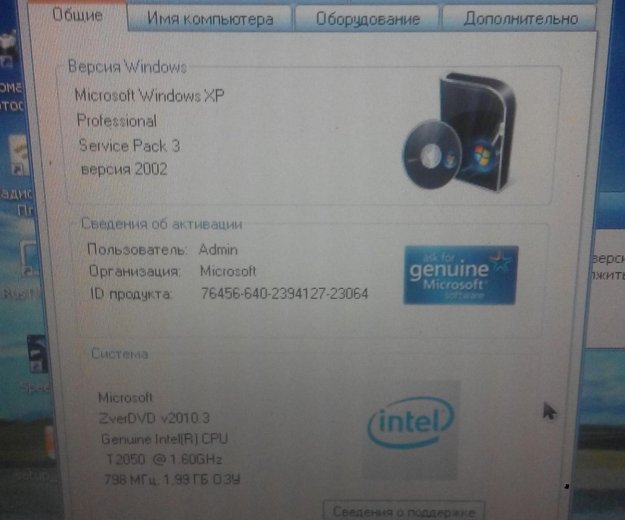 Fujitsu siemens amilo pro v350s. Фото 3. Москва.
