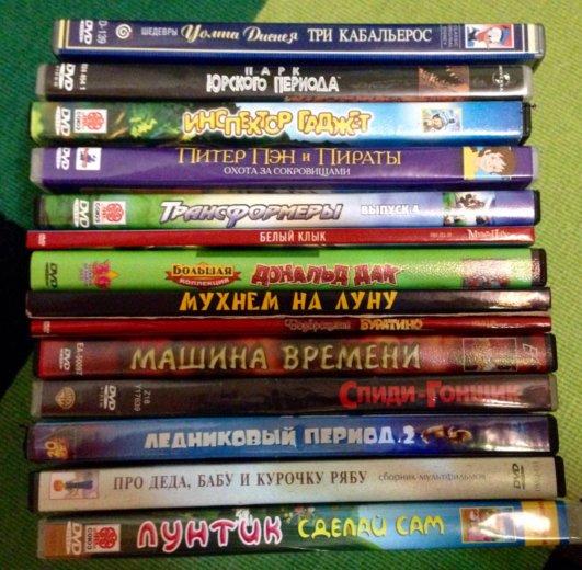 Пакет дисков. Фото 1. Москва.