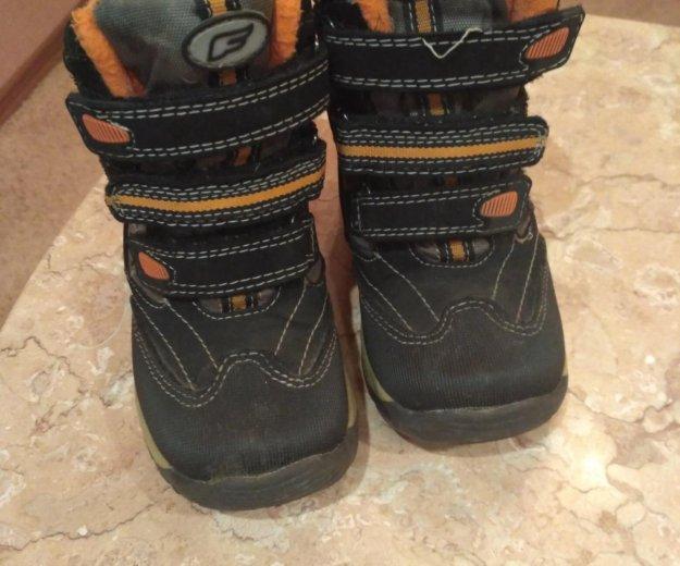 Зимние ботинки superfit. Фото 1. Москва.