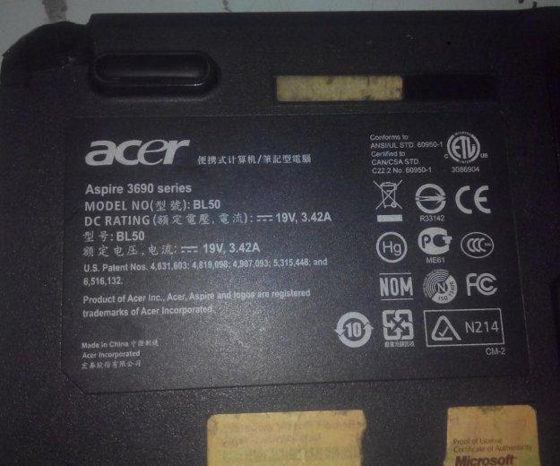 Acer aspire 3690 series. Фото 3. Москва.