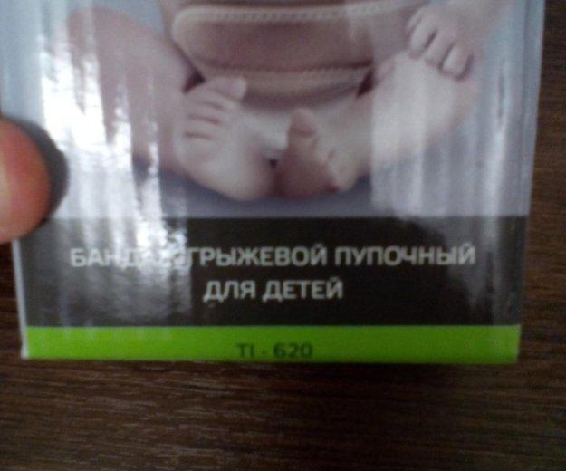 Детский бандаж от пупочной грыжи. Фото 2. Зеленоград.