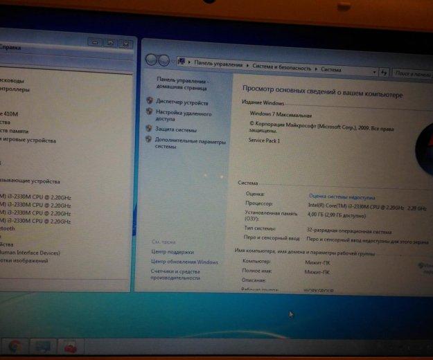 Игровой ноутбук sony vaio, i3 - 2.2ghz (4-х потоко. Фото 1. Красноярск.