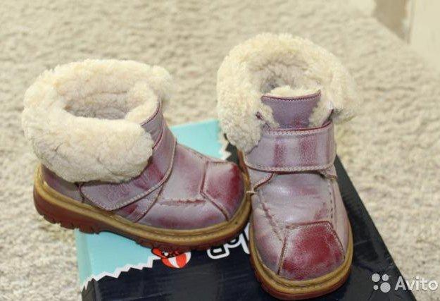Зимние ботиночки 26 размера. Фото 4. Подольск.