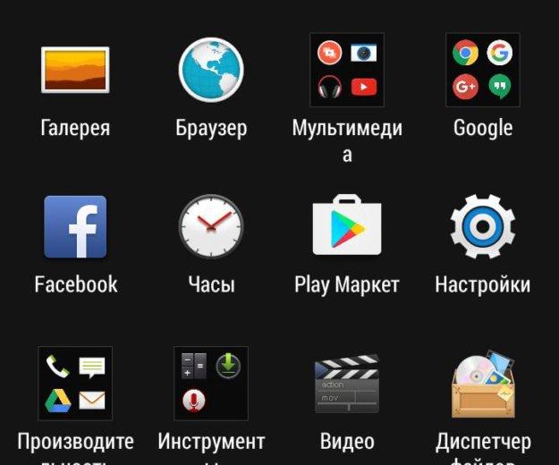 Продаётся телефон. Фото 1. Ростов-на-Дону.