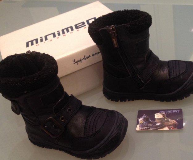 Обувь minimen на мальчика 23 размер. Фото 1. Москва.