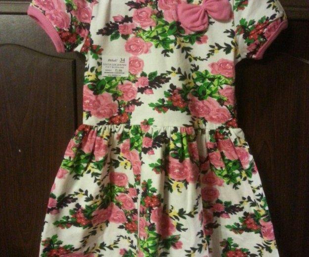 Новые платья. Фото 1.