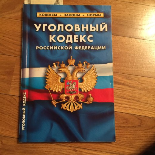 Все книги новые. Фото 4. Белгород.