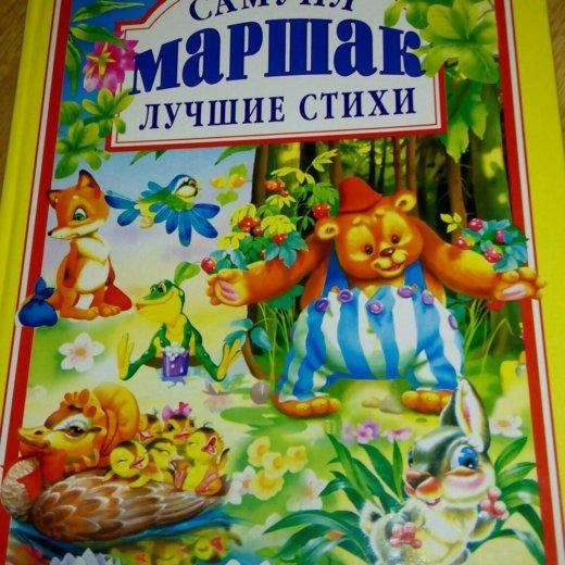 Новые. Фото 2. Ростов-на-Дону.