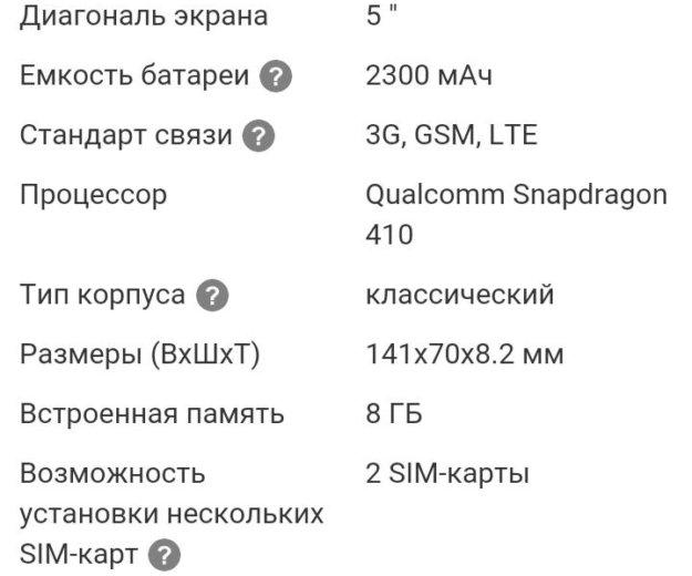 Lenovo a6000 обмен. Фото 2. Уфа.
