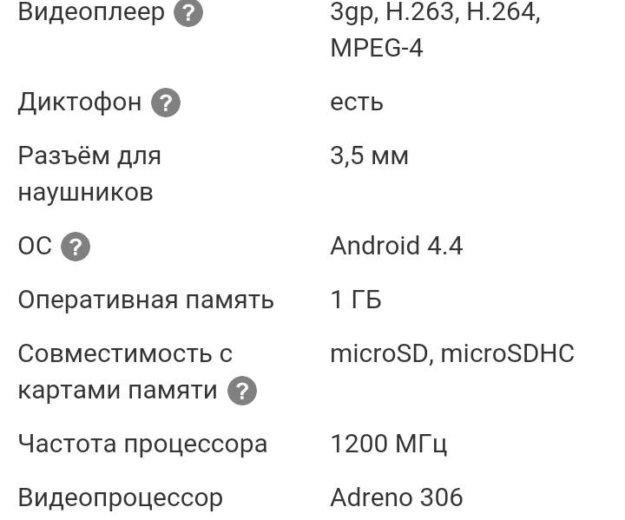 Lenovo a6000 обмен. Фото 3. Уфа.