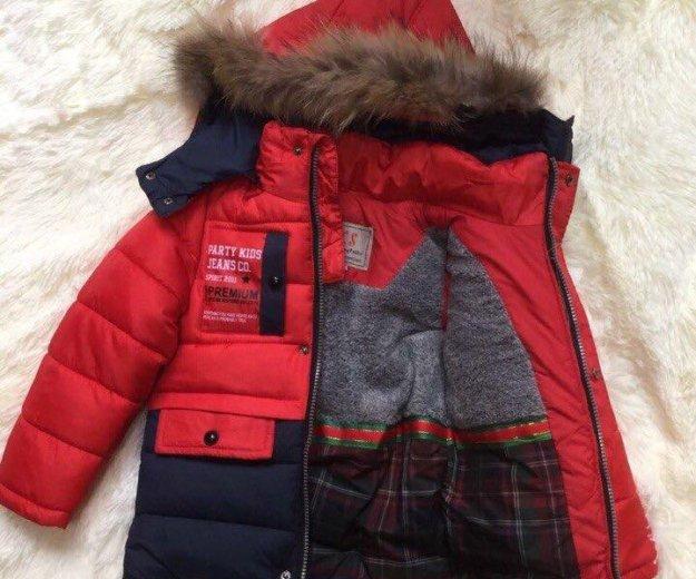 Детская куртка зима. Фото 1. Тюмень.