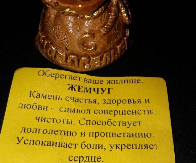 Оберег с нат.камнем. Фото 1. Подольск.