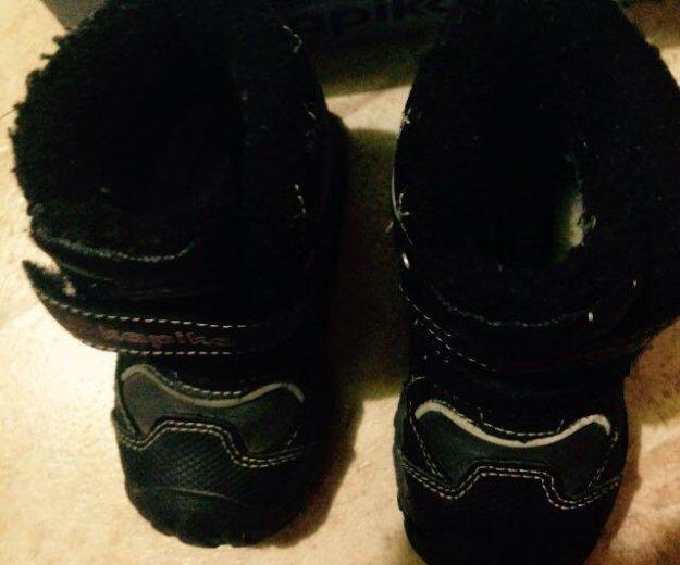 Зимние ботинки kapika 21 размер. Фото 2. Москва.