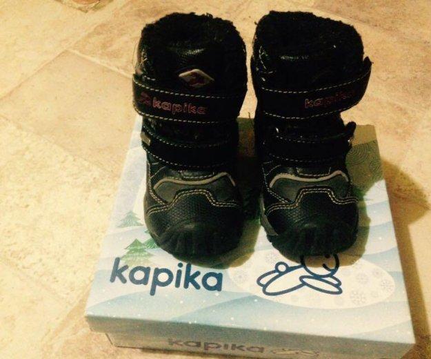 Зимние ботинки kapika 21 размер. Фото 4. Москва.