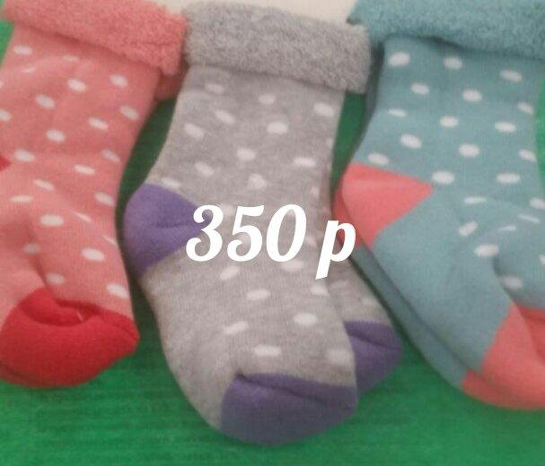 Носочки новые. Фото 1. Сочи.