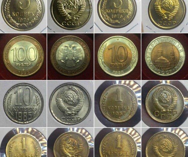 Монеты ссср и россии (2) коллекция. Фото 3. Санкт-Петербург.