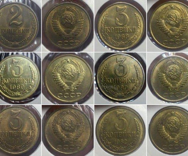 Монеты ссср и россии (2) коллекция. Фото 1. Санкт-Петербург.