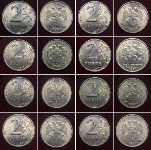 Монеты ссср и россии (2) коллекция. Фото 4. Санкт-Петербург.