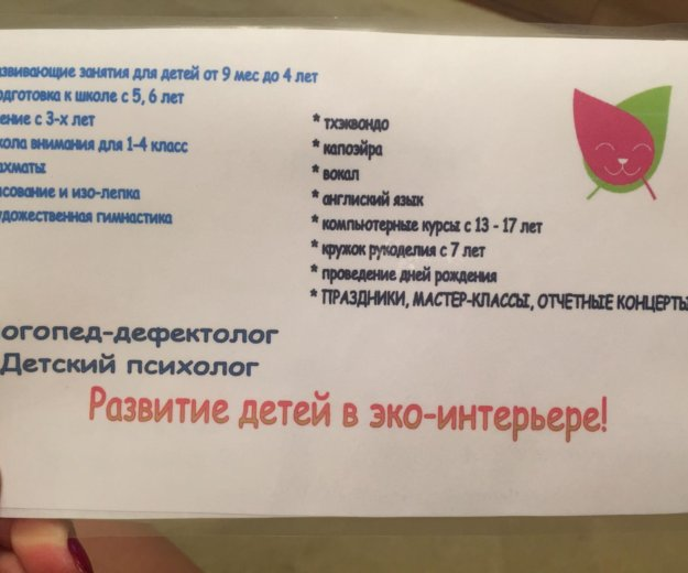 Сертификат. Фото 2. Новороссийск.