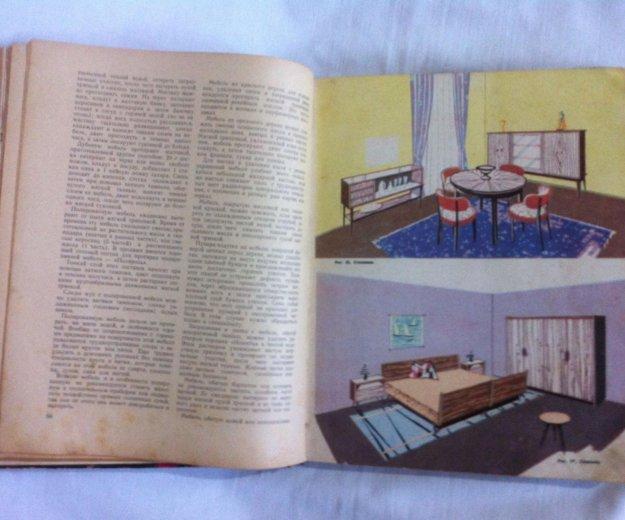 """""""беседы о домашнем хозяйстве"""" 1959 год. Фото 3."""