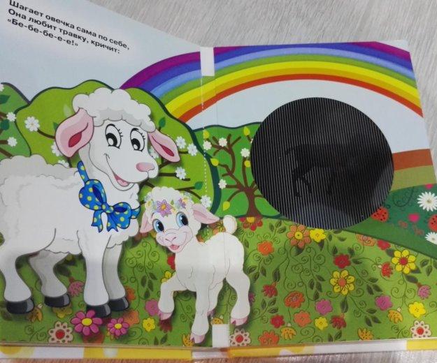 Книги для детей все новое!!!. Фото 3. Клин.
