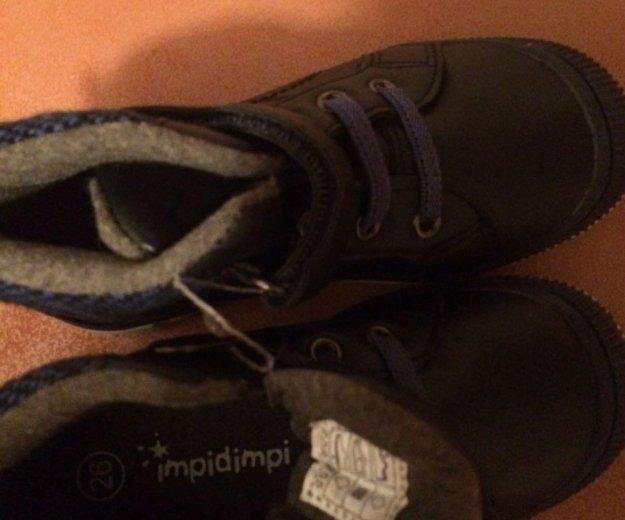 Ботиночки кожаные. Фото 3. Сочи.