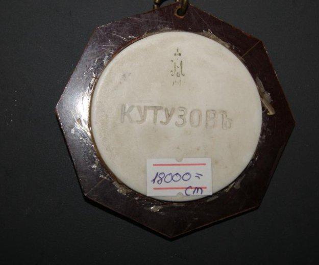 Фарфоровая медаль кутузов 1912 год. Фото 2. Санкт-Петербург.