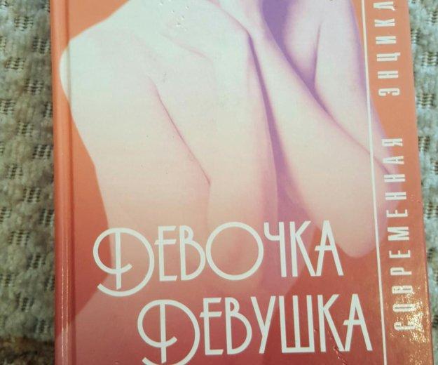 Познавательная книга. Фото 2. Звенигород.