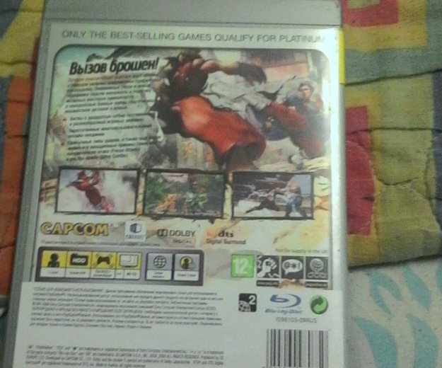 Street fighter 4. (ps3). Фото 1.