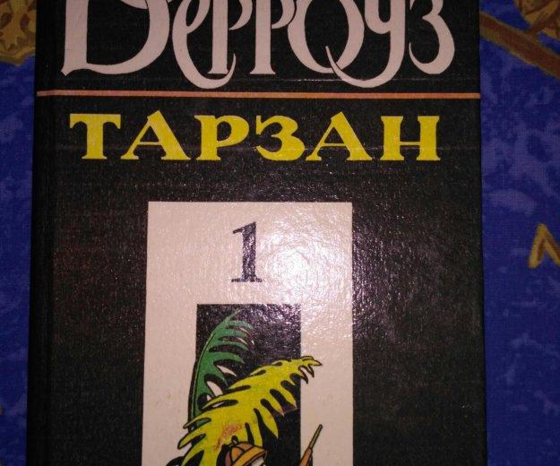 "Эдгар берроуз ""тарзан"". 4 тома. Фото 1. Москва."