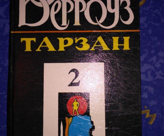 "Эдгар берроуз ""тарзан"". 4 тома. Фото 2. Москва."