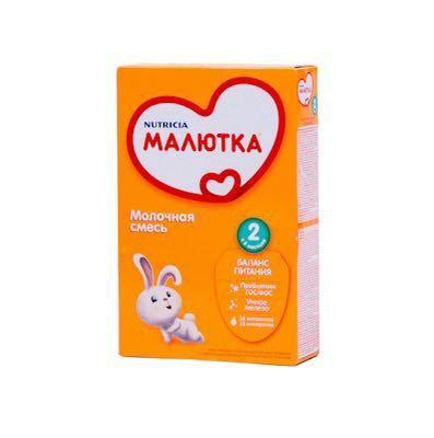 Смесь малютка от nutricia. Фото 1. Москва.