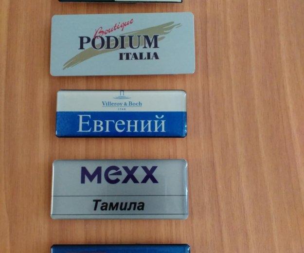 Бейджи металлические. Фото 2. Казань.