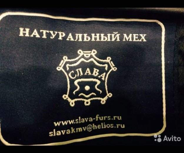 Мутоновая шуба. Фото 3. Санкт-Петербург.