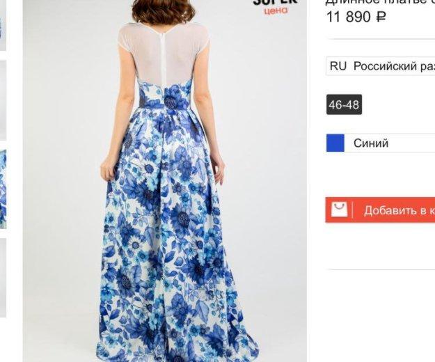Платье makhmudov djemal. Фото 2. Химки.