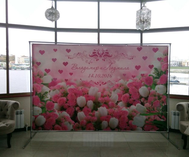 Press-wall, баннер на свадьбу. Фото 1. Чебоксары.