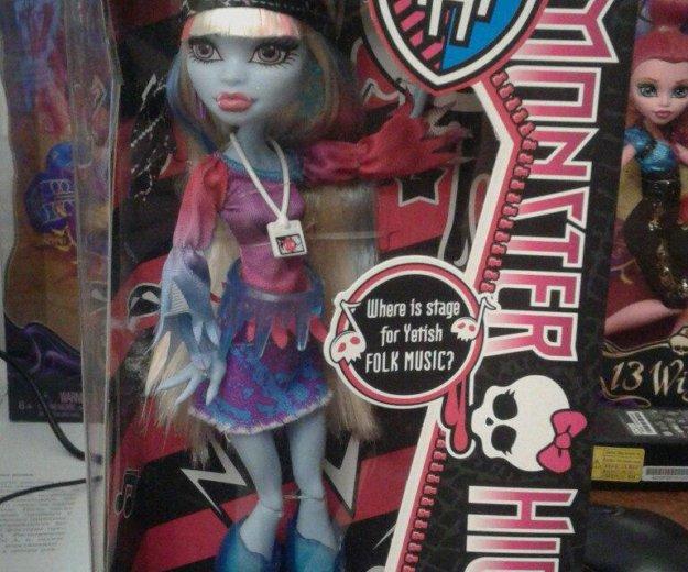 """Куклы """"монстр хай"""". Фото 3. Уфа."""