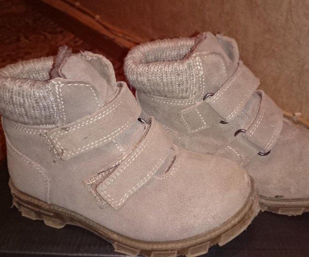 Осенние ботинки. Фото 1. Саратов.