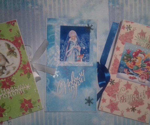 Новогодние  открытки шоколадницы. Фото 1. Климовск.