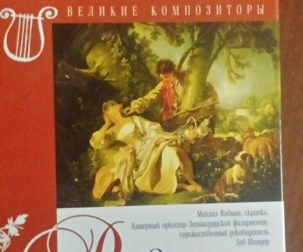 """Коллекция выпусков-""""великие композиторы"""". Фото 1. Москва."""