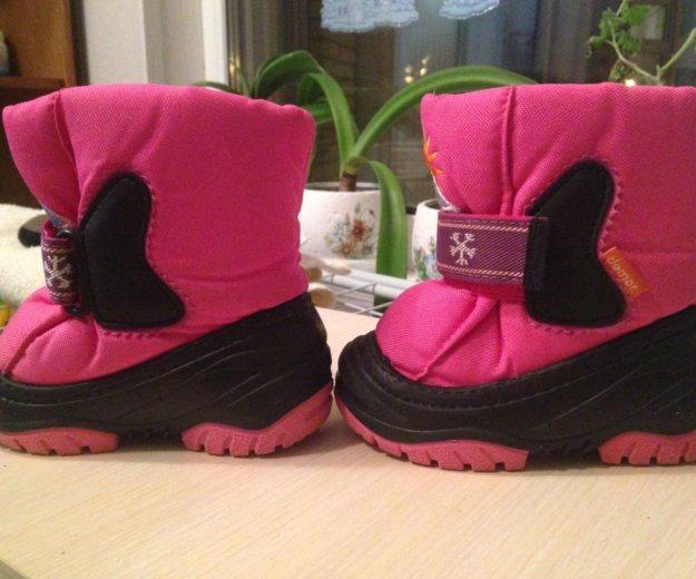 Зимние ботинки на девочку 20-21р. Фото 2. Люберцы.