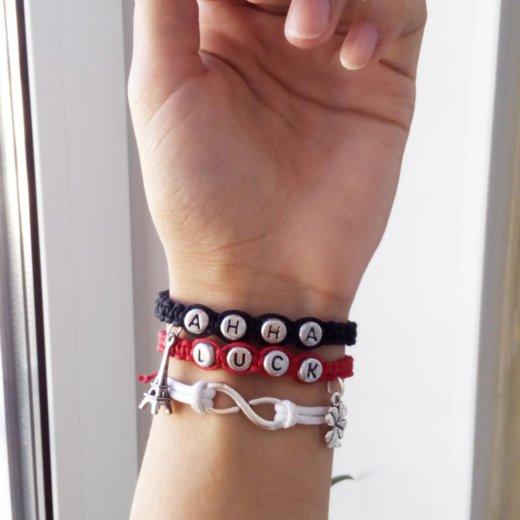 Именные браслеты ручной работы. Фото 4. Кострома.