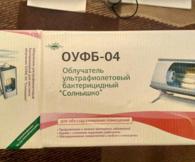 Облучатель ультрафиолетовый(оуфб-04). Фото 1. Москва.