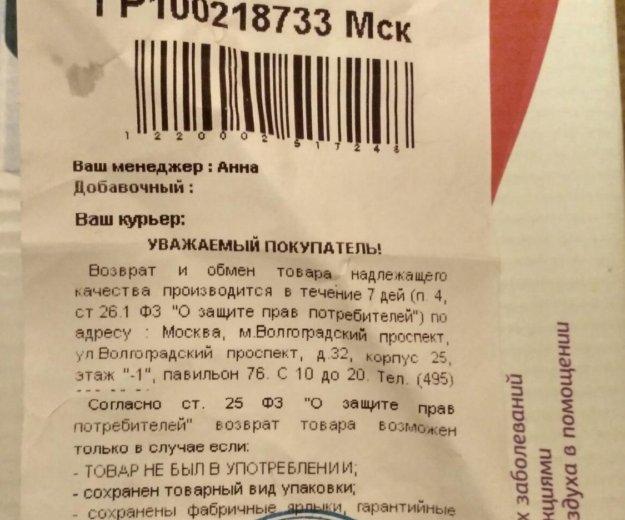 Облучатель ультрафиолетовый(оуфб-04). Фото 3. Москва.