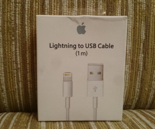 Оригинальный кабель apple lightning usb 1м. Фото 1. Реутов.