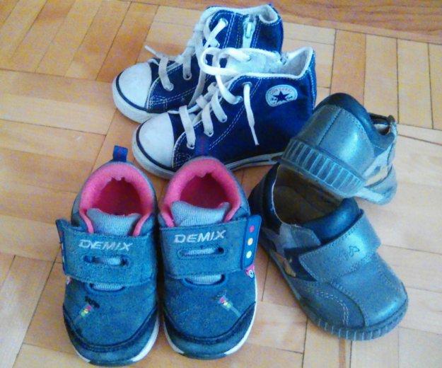 Детская обувь. Фото 1. Тюмень.
