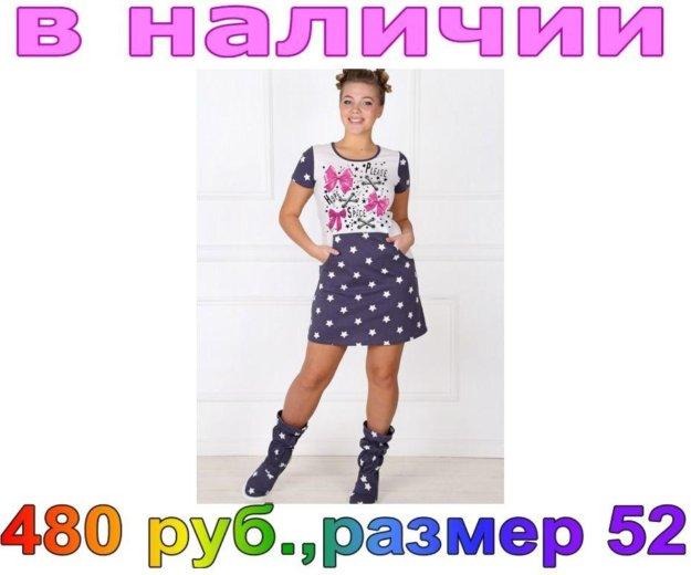Туника. Фото 1. Зеленоград.