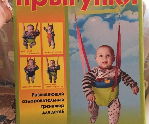 Прыгунки детские. Фото 3. Тюмень.
